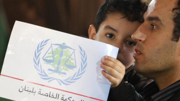 هدیه سنگین دولت لبنان به دادگاه حریری خشم مردم را برانگیخت